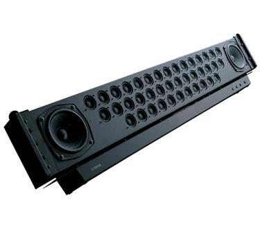 фото Звуковой проектор Yamaha ysp1000